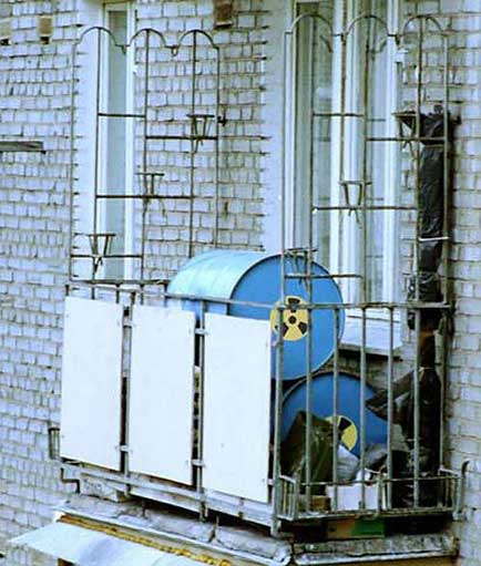 Склад на балконе