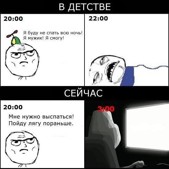 http://pic-bash.ru/img/2011/12/17/1324120882_649fafe75c.pic-bash.ru.jpg