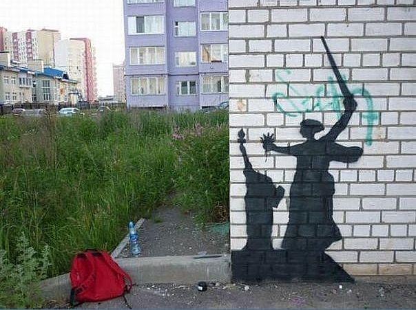 Граффити: Родина мать