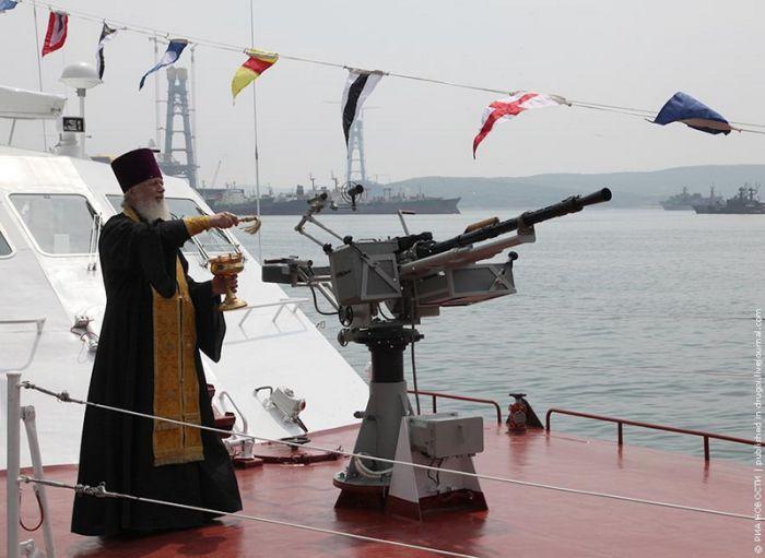 Освящение оружия
