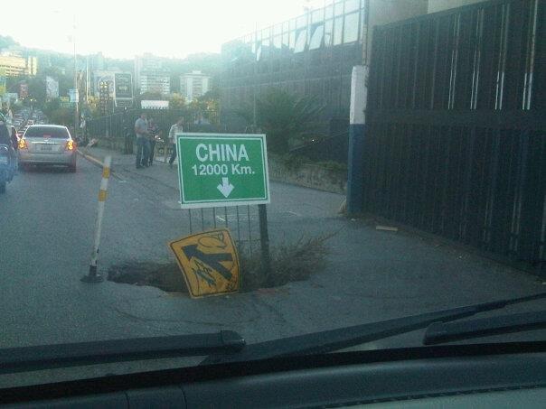 Расстояние до Китая