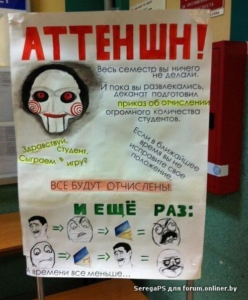 Аттеншн