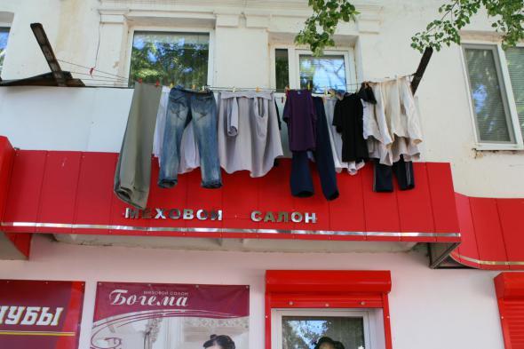 Жители и магазин