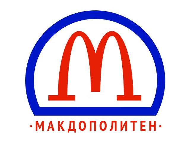 Макдополитен