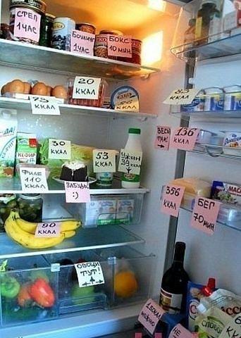 Холодильник для худеющих