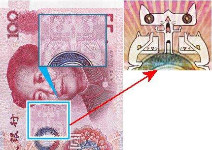 Дизайн юаня