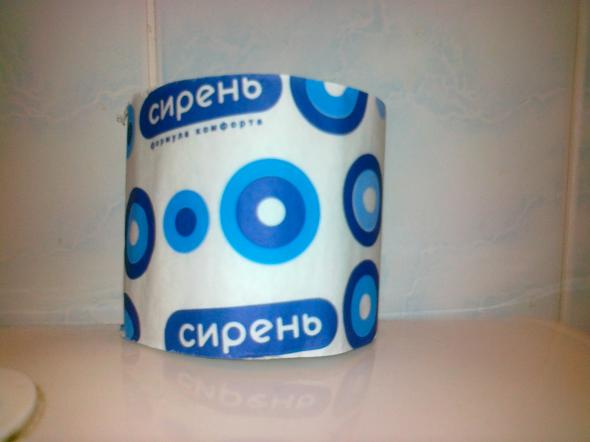 "Туалетная бумага ""Сирень"""