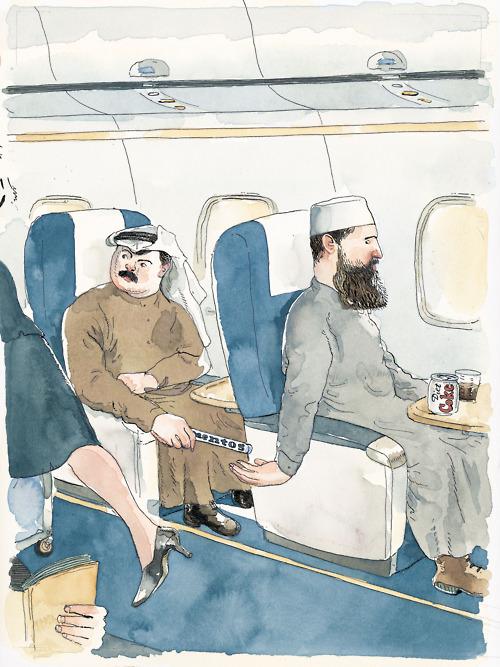 Хитрые терористы