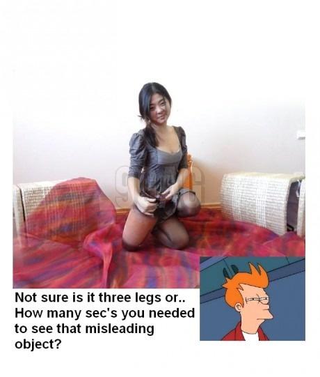 Три ноги, хотя...