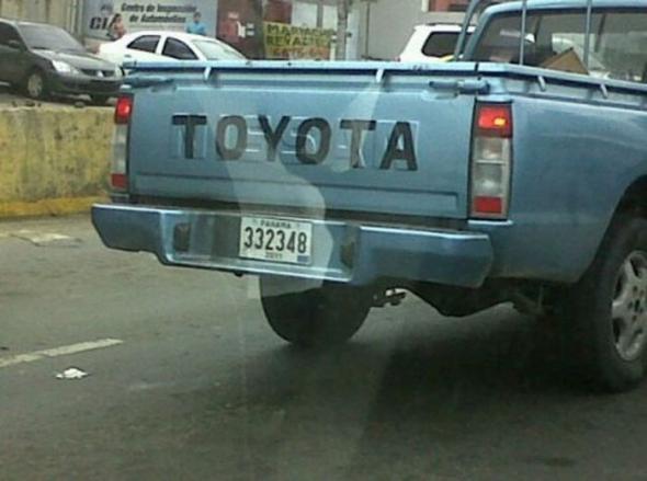 Toyota, погоди ка... что?