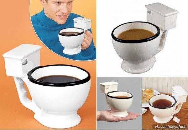 Чашка для небрезгливых