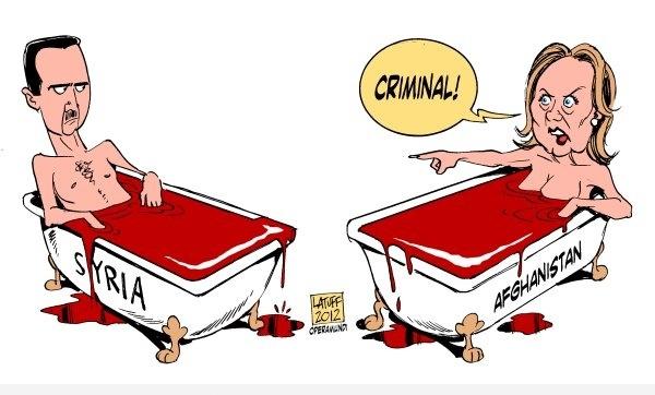 Обвинения