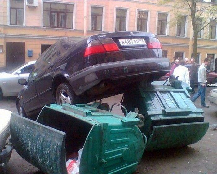 Выбросили на мусорку