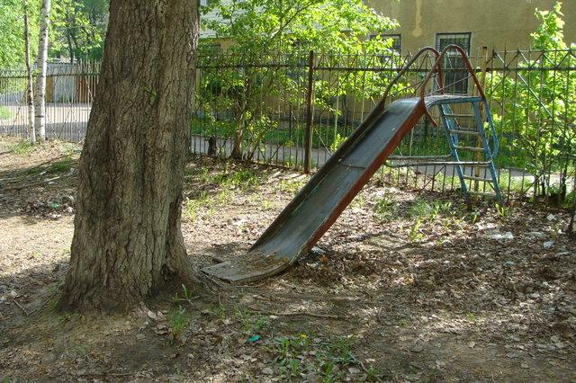 Горка в дерево