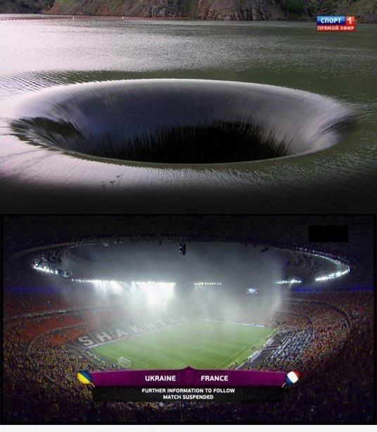 Дождь на Евро-2012