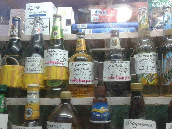 Продаются спички, пиво в подарок