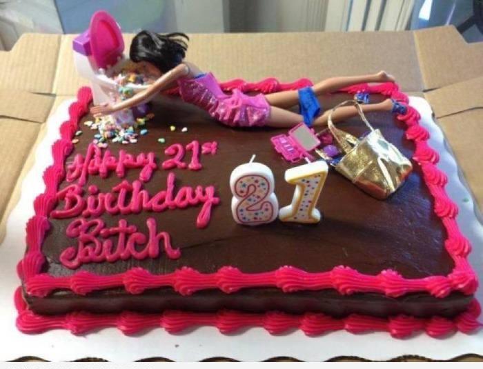 Прикольное поздравление с днем рождения на 21 год