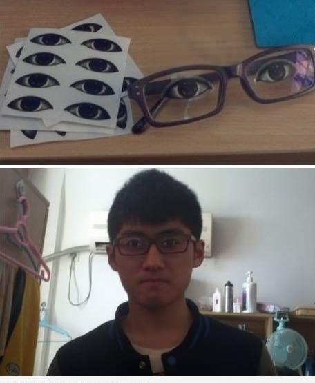 Очки с глазами