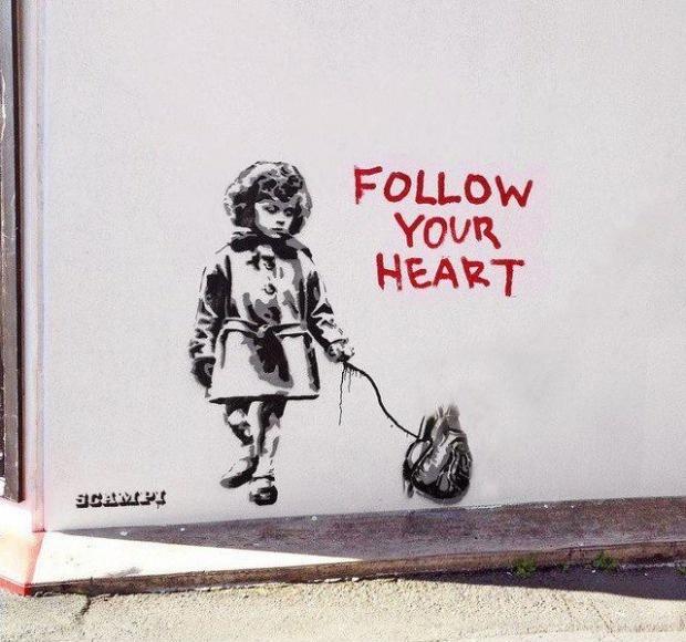 Следуй за сердцем