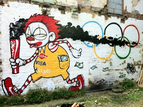 Про олимпиаду