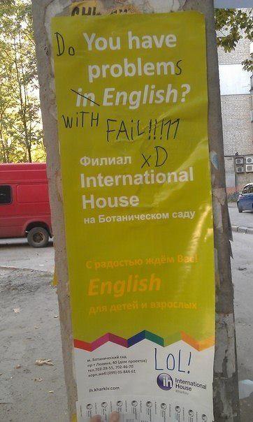 Проблемы с английским?