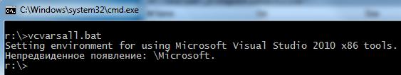Непредвиденное появление Microsoft