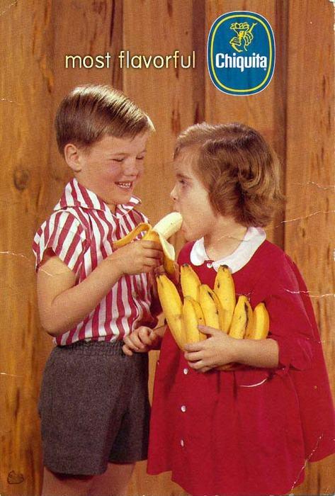 Реклама бананов