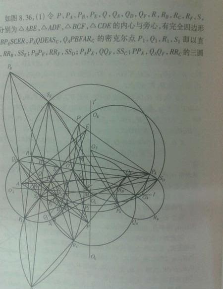 Задача для китайских школьников