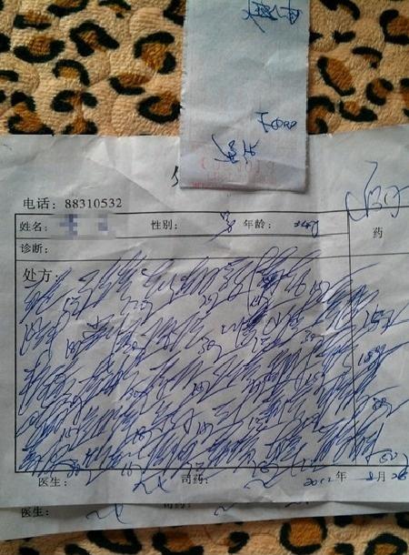 Китайские доктора пишут