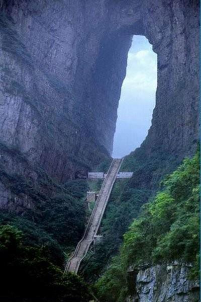 Врата в рай (Китай)
