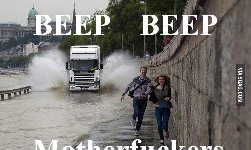 Беги!