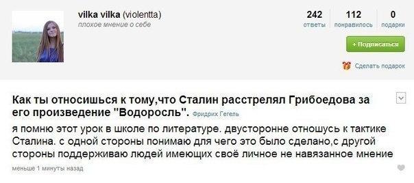 Сталин расстрелял Грибоедова