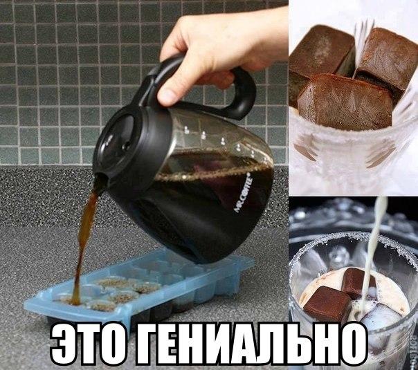 Кофейные кубики