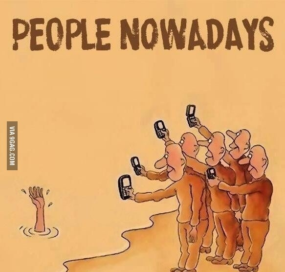 Люди сегодня