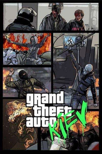GTA V: Kiev