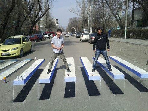3Д-зебра