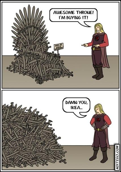 Заказать трон в ИКЕЯ