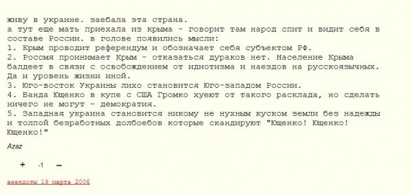 Текст написанный в 2006