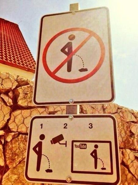 Дорожный знак в Чехии