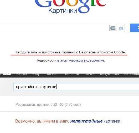 Гугл знает что нам надо