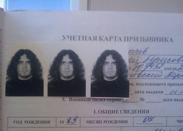 Фоточки на документы