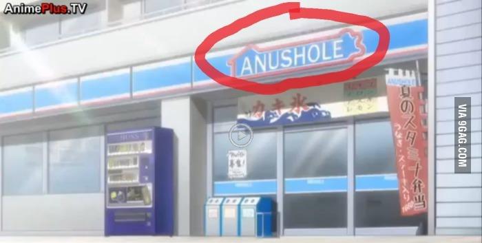 Во время просмотра аниме