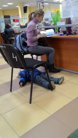 Когда устал ждать маму
