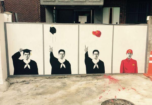 Стрит арт в Корее